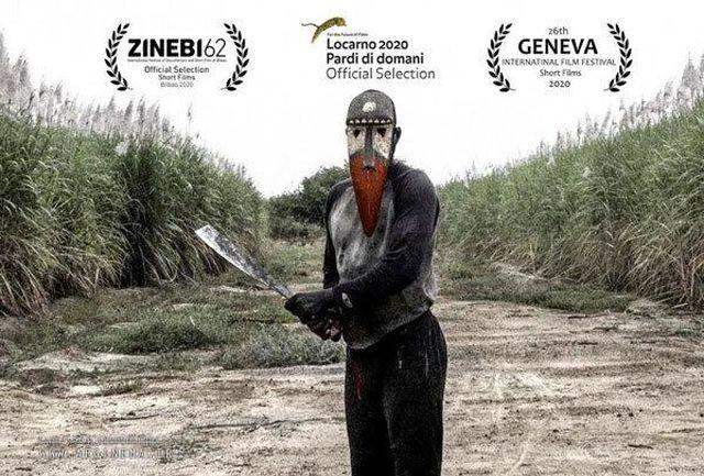 مستند «زمین شماره اس ۷» در جشنواره جهانی زینهبی بیلبائو به نمایش در می آید