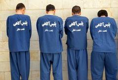 باند چهار نفره سارقان منزل در ایرانشهر متلاشی شد