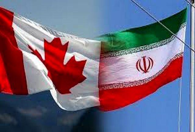 کانادا اموال مصادرهشده ایران را فروخت