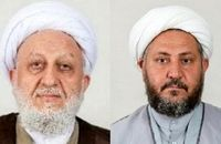 رئیس جدید شورای سیاستگذاری ائمه جمعه اصفهان منصوب شد