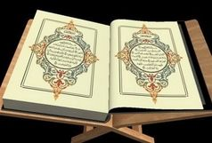 پیامبر اکرم (ص) چه آیاتی را در روز غدیر در شأن حضرت علی(ع) معرفی کردند؟