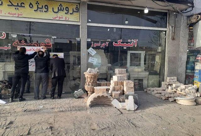 پلمپ و صدور اخطاریه به ۲۱ واحد سنگبری در شرق تبریز