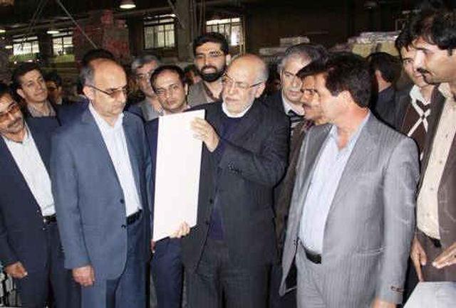 سفر وزیر صنعت ،معدن و تجارت به استان کرمانشاه