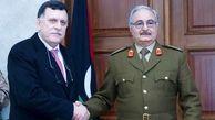 در لیبیی آتشبس فراگیر اعلام شد