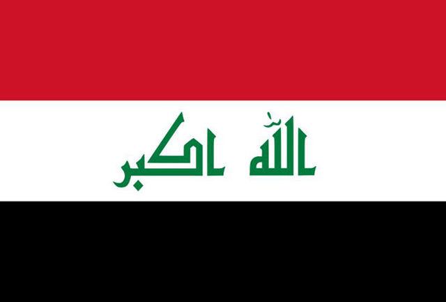 عراق به فعالیت شرکت انگلیسی سیرکو پایان داد