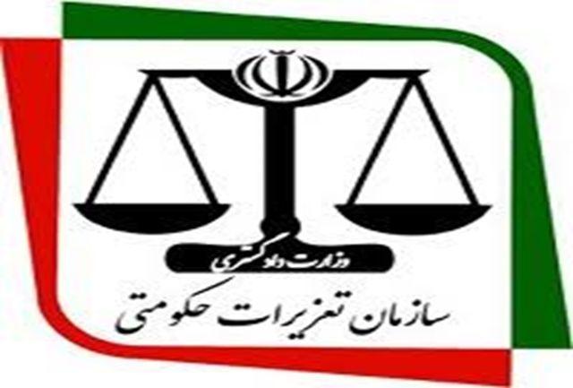 جریمه سنگین کارخانه متخلف توسط تعزیرات حکومتی زنجان