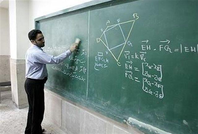 معلم ها تمام وقت می شوند
