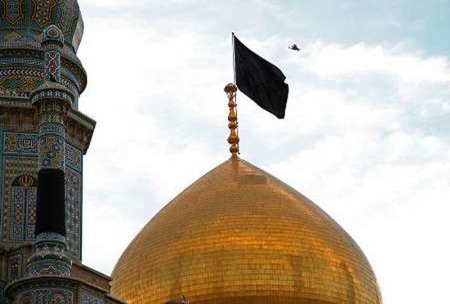 پرچم اباعبدالله الحسین (ع) بر گنبد حرم حضرت معصومه (س) برافراشته شد