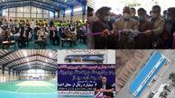 سالن چند منظوره ورزشی علی آباد شهرستان سرباز به بهرهبرداری رسید