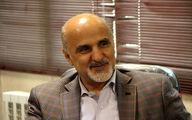 آغاز طرح نظارت ویژه ماه رمضان در استان تهران