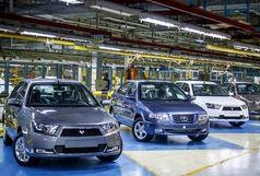با افزایش بنزین، بازار خودرو در دست انداز قیمت/ آینده بازار خودرو چه خواهد بود؟