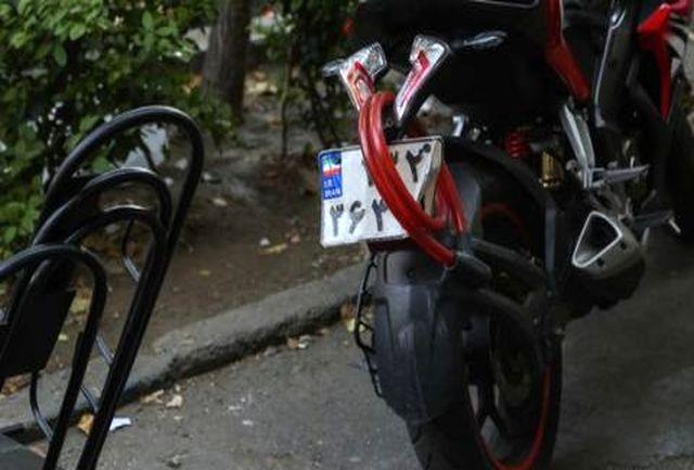 طرح برخورد با پلاک های مخدوش موتورسواران در پایتخت