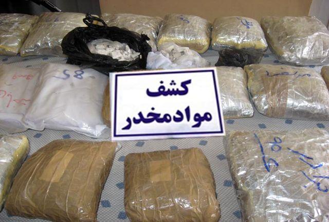 مرگ 24 نفر بر اثر سوء مصرف مواد مخدر در کردستان