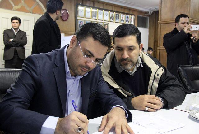 اسامی 62 نامزد ثبت نامی در حوزه انتخابیه میاندوآب - تکاب - شاهین دژ