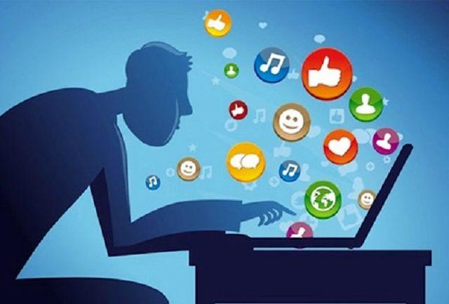 جرائم فضای مجازی و عواقب استفاده از پیام رسانهای خارجی و فیلتر شکنها
