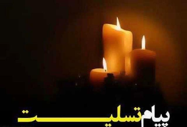 پیام تسلیت استاندار آذربایجان شرقی به مناسبت درگذشت مرحوم دکتر اصغر فردی