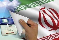 اسامی منتخبان شورای اسلامی شهر قروه