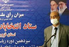 مشارکت مردم استان قزوین در انتخابات 4 درصد از میانگین کشوری بالاتر بود