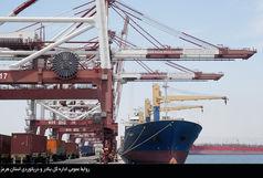 صادرات بیش از 2میلیون تن کالای غیر نفتی