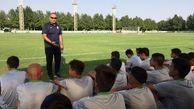 پیگیری تمرینات تیم فوتبال نوجوانان