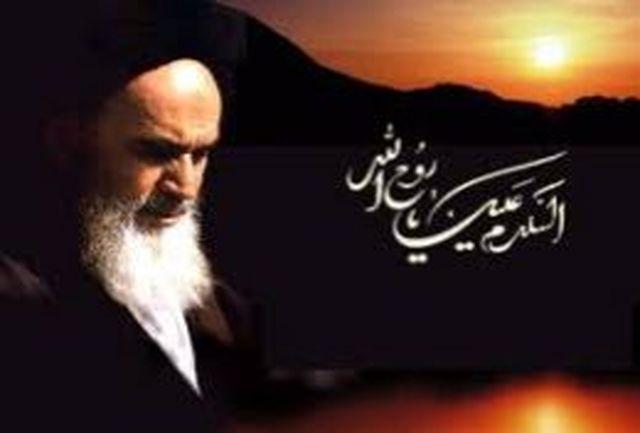 بازتاب خبر ارتحال امام خمینی در کشورهای مختلف جهان