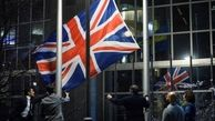 پایتخت انگلیس در آستانه فینال مسابقات یورو۲۰۲۰ چهره امنیتی به خود گرفت