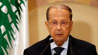 رییس جمهوری لبنان از رایزنی با فرانسه برای کمک به حل مشکلات اقتصادی خبر داد