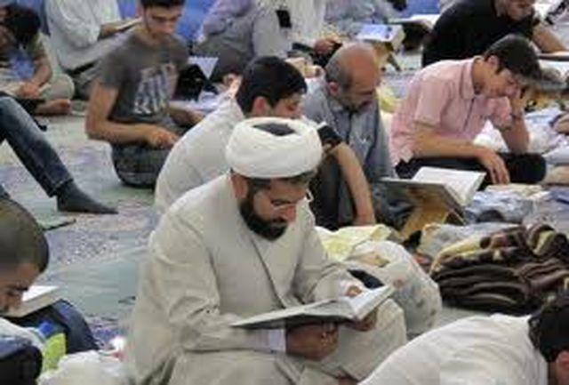 آغاز اعتکاف 700 جوان مشهدی در مسجدگوهرشاد حرم مطهررضوی