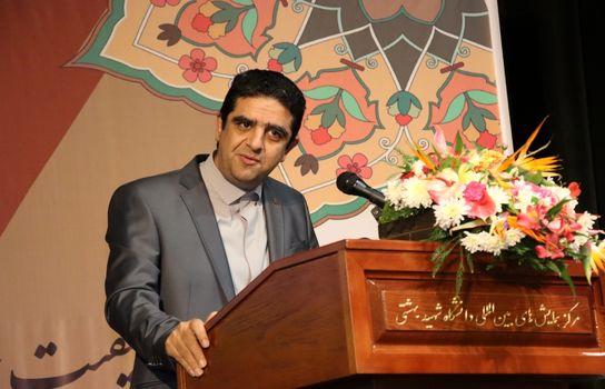 اختتامیه شانزدهمین دوره جایزه ملی کیفیت ایران