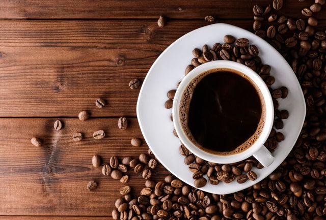 برای کاهش وزن اینگونه قهوه بخورید