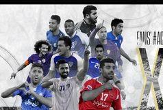 4 ایرانی در تیم منتخب لیگ قهرمانان آسیا 2017+ عکس