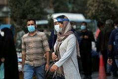 آخرین و جدیدترین آمار کرونایی استان گلستان تا 25 اردیبهشت 1400