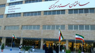 مسیر صعب العبور ستاد مرکزی دانشگاه علوم پزشکی زاهدان حال بیماران خاص را بدتر کرد