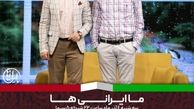 """کارآفرین گشت سلامت میهمان"""" ما ایرانی ها """""""