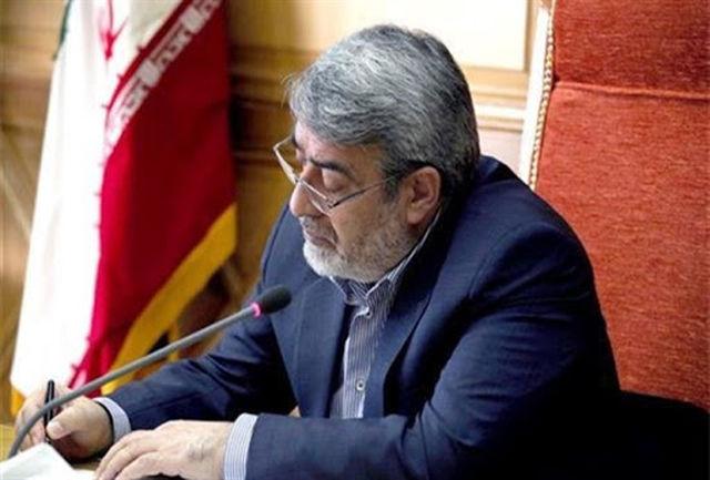 فرماندار شهرستان بافق رسماً منصوب شدند
