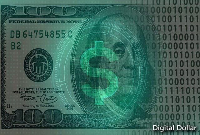 چراغ سبز بانک مرکزی آمریکا به دلار دیجیتالی