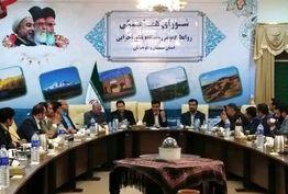 برپایی نمایشگاهی از دستاوردهای 40 ساله انقلاب در سیستان و بلوچستان