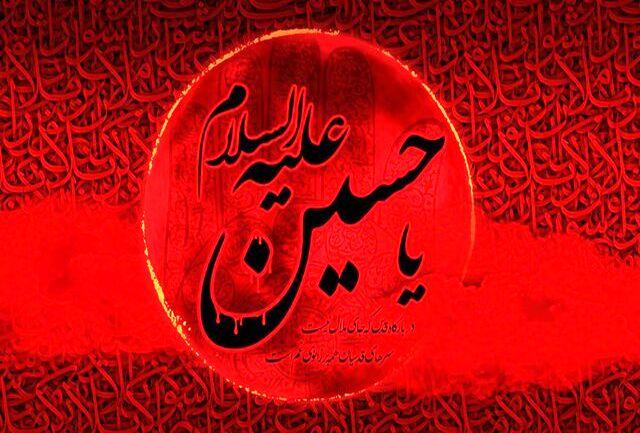 پس از گذشت ۱۴۰۰ سال از واقعه عاشورا میل و اشتیاق شیعیان و حتی غیر شیعیان روز به روز بیشتر می شود