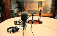 «گمشده» در ایام محرم روی آنتن شبکه رادیویی