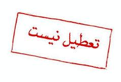 مدارس خوزستان باز است