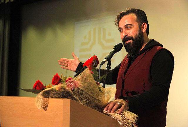 نخستین هفته بینالمللی فیلم کُردی «سنهدژ» در سنندج آغاز شد