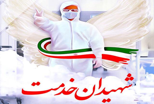 یک پرستار دیگر نیز در شیراز بر اثر کرونا جان باخت