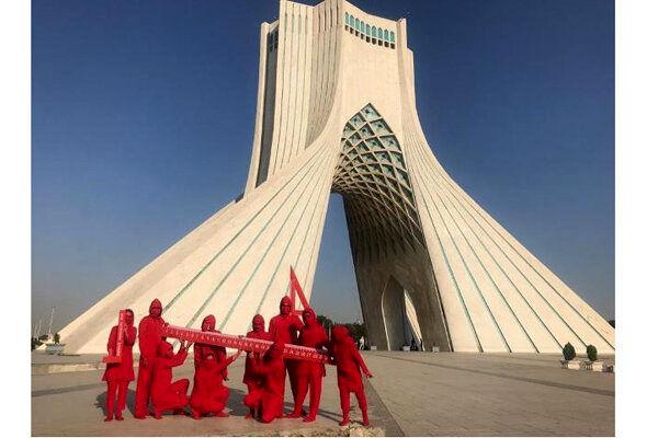 برج آزادی با هدف صلح جهانی جابهجا شد