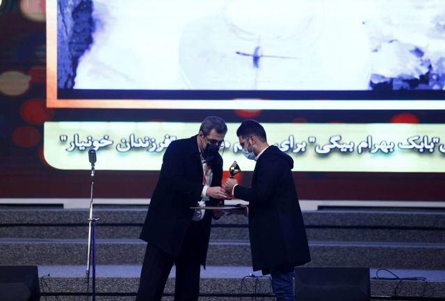 برگزیدگان سی و هفتمین جشنواره فیلم کوتاه تهران معرفی شدند