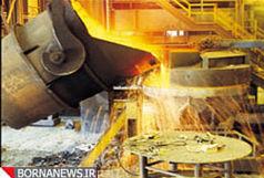 انفجار کوره ذوب کارخانه فولاد در یزد