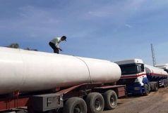 کشف دو تریلی سوخت قاچاق در ورودی تهران!