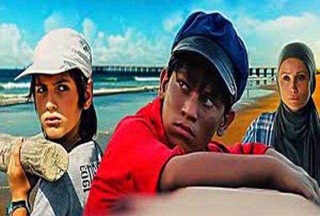 سینمایی هایی کودکانه در شبکه کودک