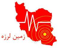 وقوع 1229 پسلرزه در کرمانشاه