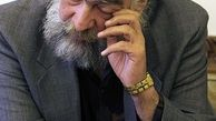 اعتراض خانه موسیقی ایران به تخریب خانه پرویز مشکاتیان