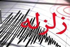 زلزله ۳.۴ ریشتری بنت در سیستان و بلوچستان را لرزاند
